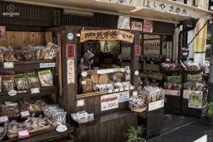 Commerce - Takayama