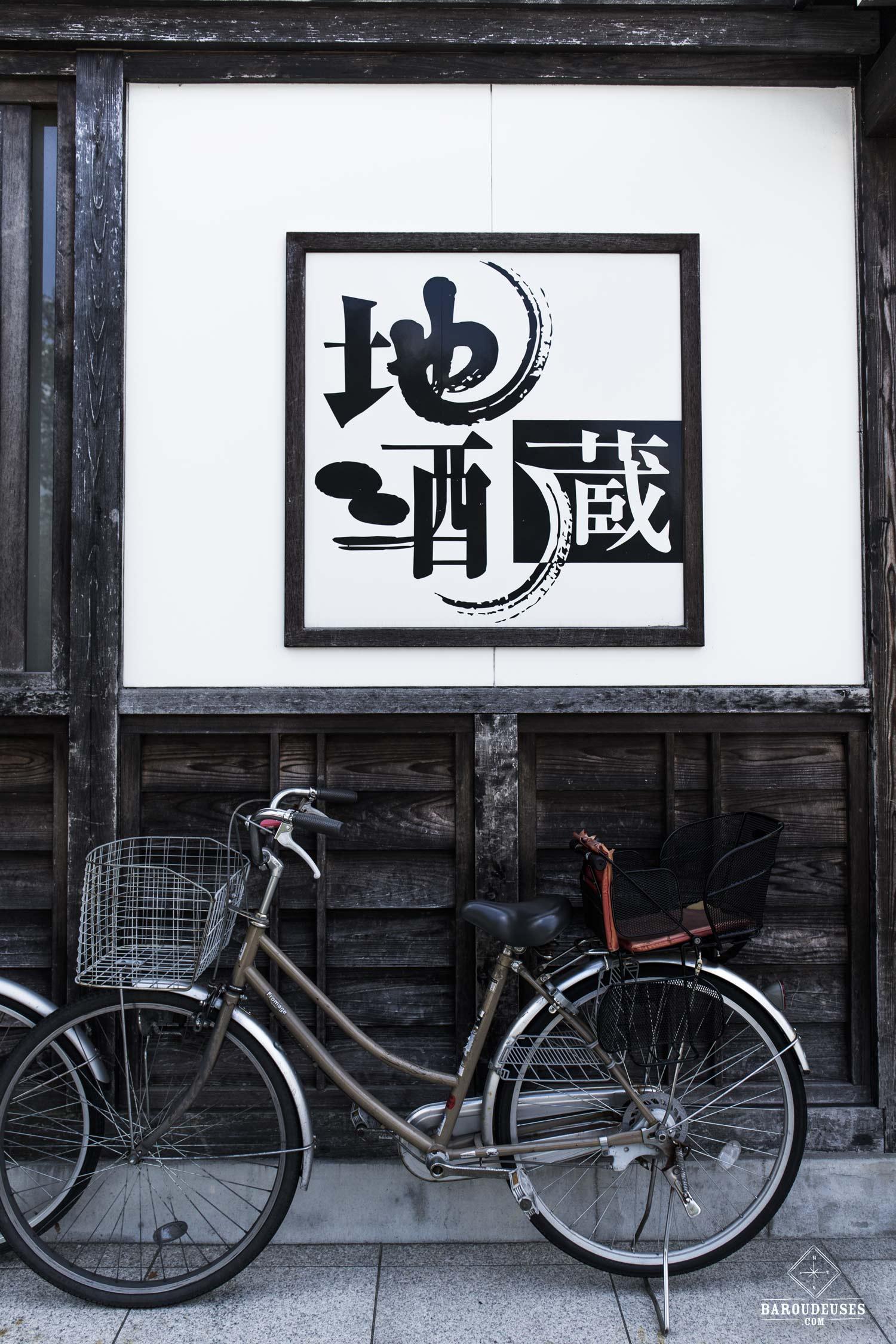 Vélo et calligraphie - Takayama