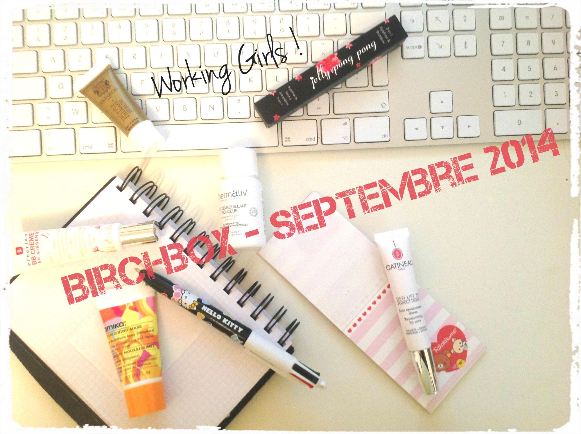 birchbox-septembre-2014-contenu-avis-test-working-girls