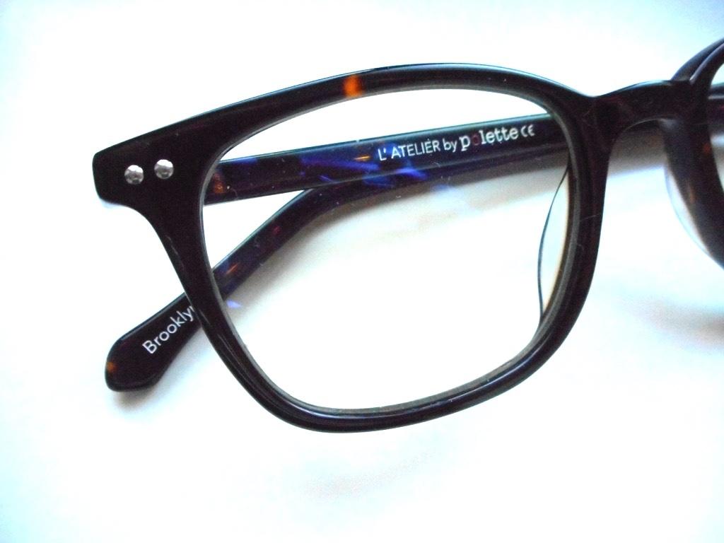 lusine-lunettes-anti-reflets-e-polette-avis
