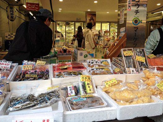 tsukiji-market-store