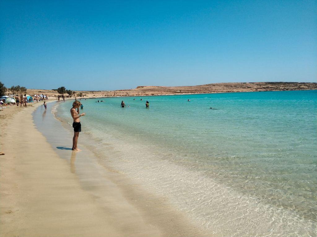 Παραλία Πορί, Κουφονήσια