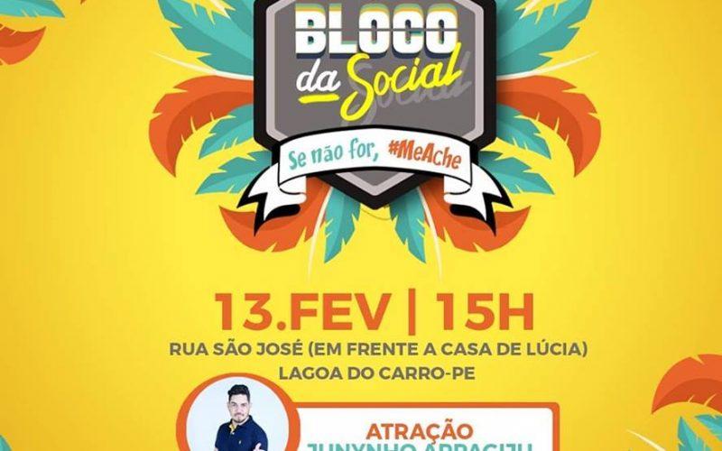 Bloco da Social desfila na próxima terça (13) em Lagoa do Carro
