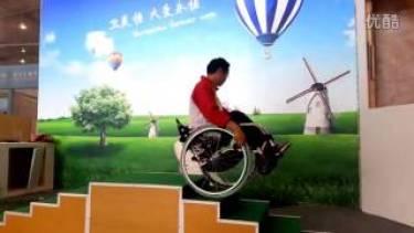 xie junwu - schody