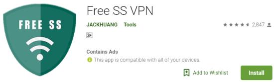 Free SS VPN For Windows