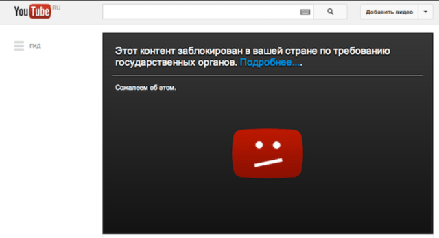 youtube rus