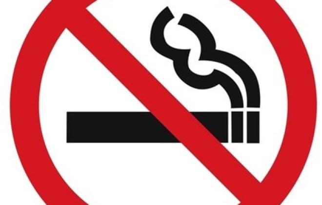 Κάπνισμα- ένας επικίνδυνος εθισμός