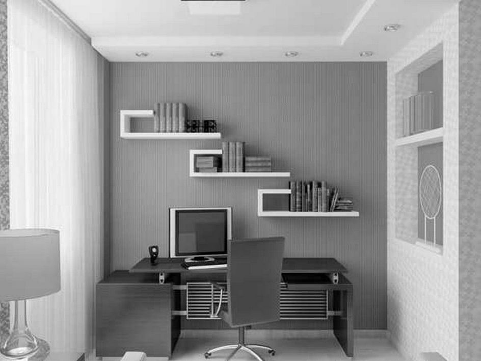 96 Modern Home Office Design Looks Elegant 58