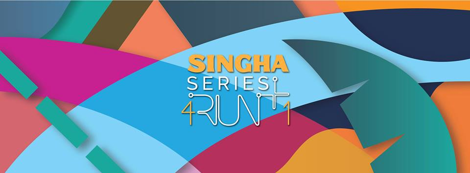 วิ่ง Singha Sattahip Navy Beach Run
