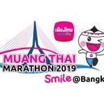 วิ่ง Muang Thai Marathon 2019