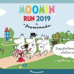 วิ่ง Moomin Run 2019