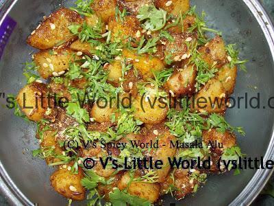 Masala Alu / Spicy Potato