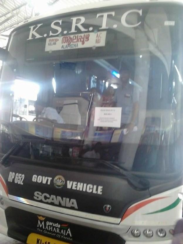 Scania Aleppey