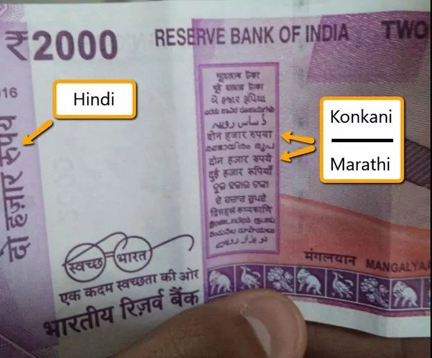 2000_rupees_note_correction.jpg