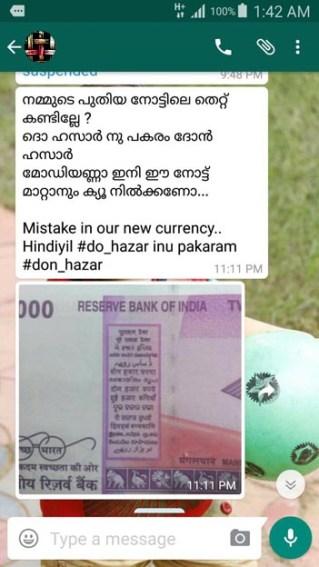 whatsapp-2000