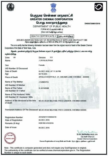 Death_certificate.jpg