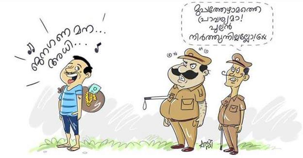 cartoon.jpeg