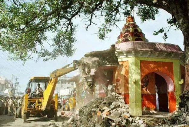 temple demolish (1).jpeg