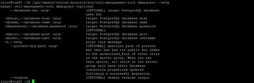 vcd-db-migrate-1.PNG