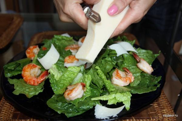 Сыр Пармезан для салата Цезарь