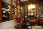 Лиссабонский магазин консервов был открыт в 1938 году