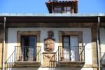 Астурия - единственное княжество на территории Испании. Дом в Овьедо