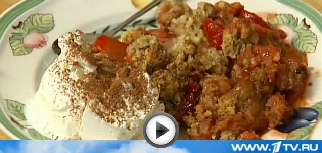 Видео рецепт приготовления пирога с ревенем и клубникой   Вся Соль