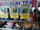 Ба-Ку-Тэ готовят на уличном рынке на острове Пинанг, Малайзия
