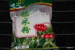 Рисовая мука для приготовления маринада кимчхи