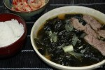 Корейский суп из морской капусты миёккук