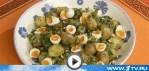Королевский картофельный салат (видео рецепт)
