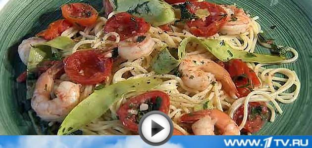 Спагетти с креветками и кабачком (видео-рецепт)