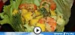 Салат из манго с креветками (видео-рецепт)