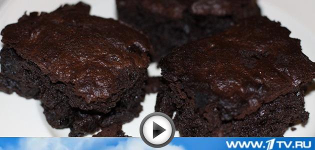 Брауни (видео-рецепт)