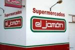 Хамон в провинции Уэльва настолько культовый продукт. что дал название сети супермаркетов