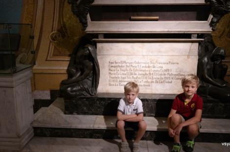 Мои внуки очень прониклись историей Писарро