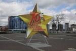В Минске ироко отмечают 70-летие Победы