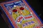 Китайская лапша Chow mein