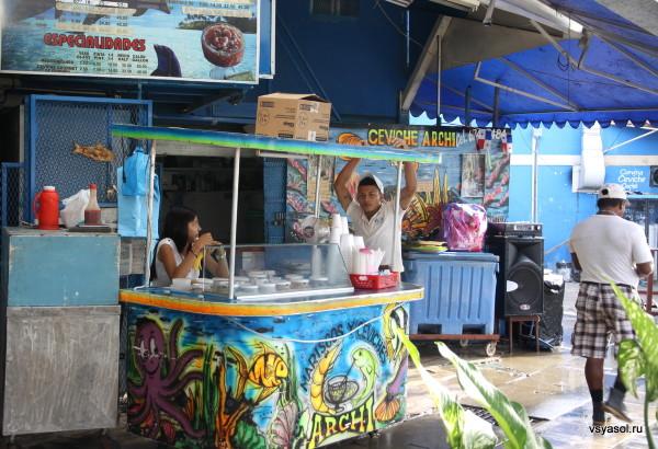 Рыбный рынок Панамы