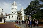 Кафедральный собор в Панаме