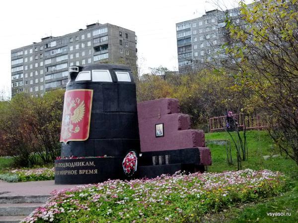 Мурманск, рубка подложки Курск
