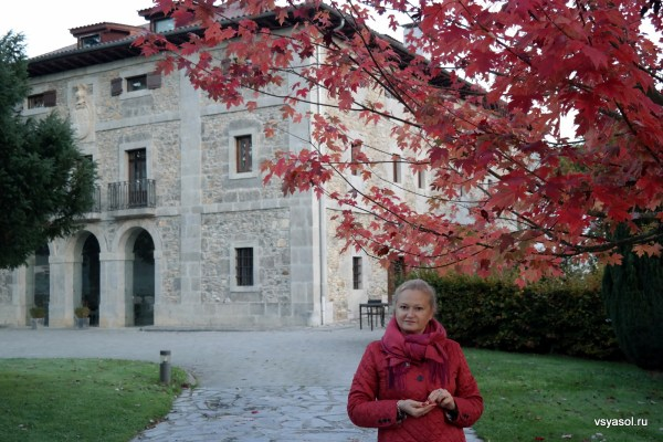 Отель Ириарте помещается в замке 17 века