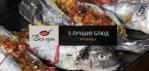 5 лучших блюд Прованса