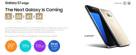 Galaxy S7 Pre Order in Malaysia
