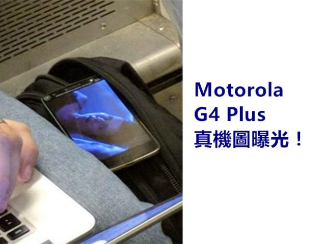 Motorola G4 Plus 1