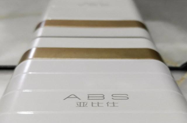 ABS Powerbank Y304 B