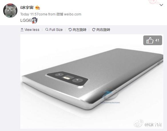 lg-g6-weibo