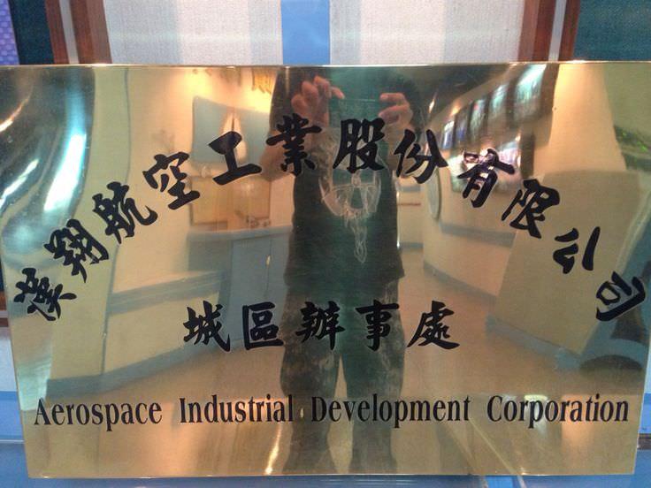 Entering Aerospace Industrial-27