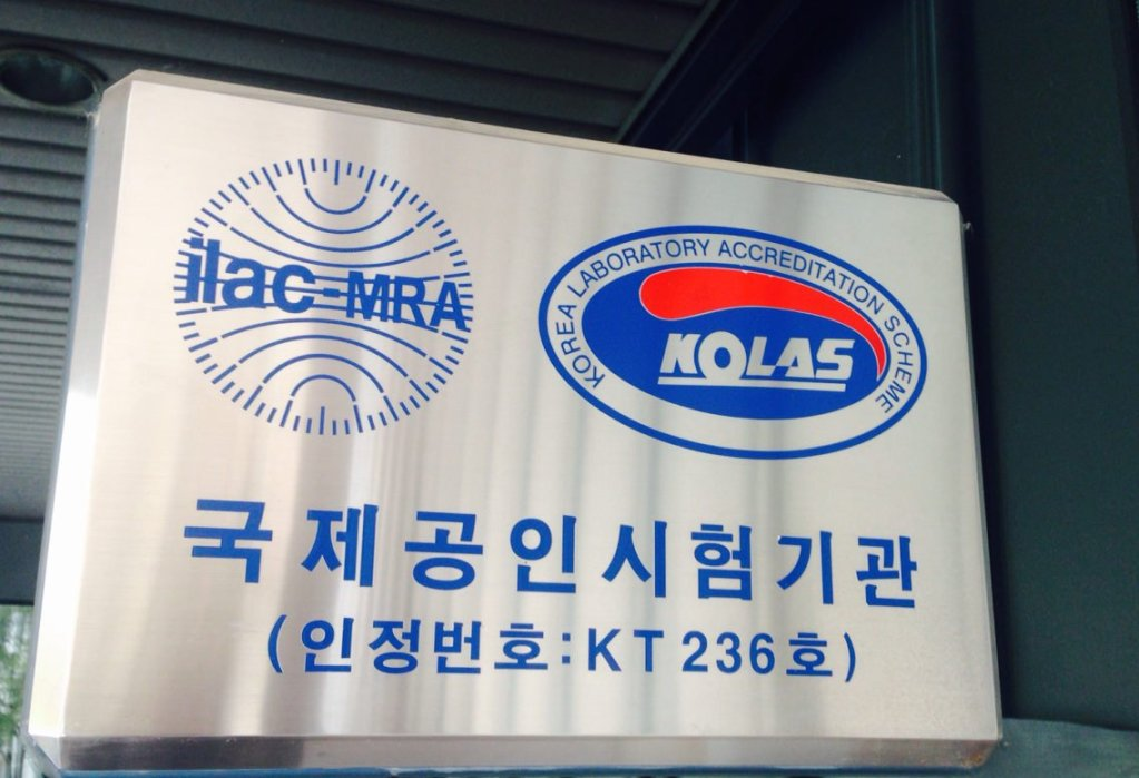 Korea Aerospace Research Institute-13