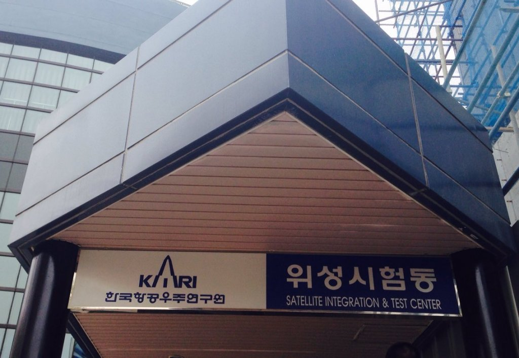 Korea Aerospace Research Institute-17